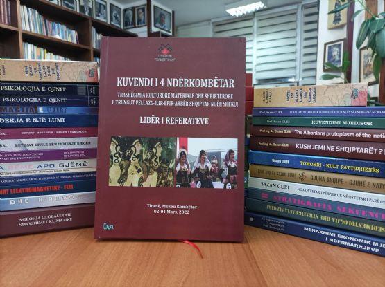 Karrige ergonomike REFLEX D